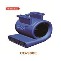 may-thoi-kho-chaobao-cb900e
